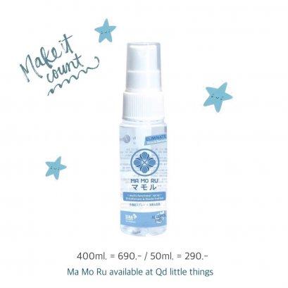 Mamoru Care - Anti Bacterial Spray ( 50 ml.)