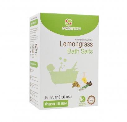 Mela Maru - Lemongrass Bath Salts