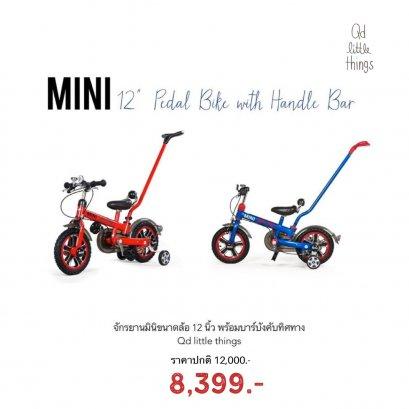 "Mini - 12"" Pedal Bike with Handle Bar"