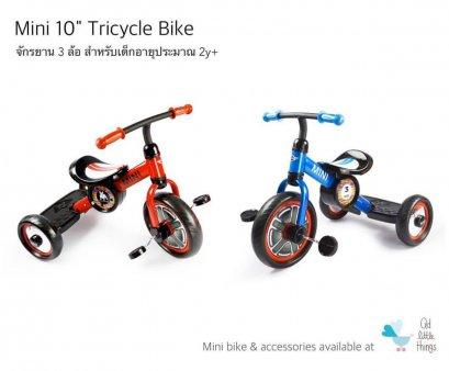 """Mimi - 10"""" Tricycle Bike"""