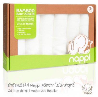 Nappi Baby - Bamboo Baby Muslin ( 6 pcs. )