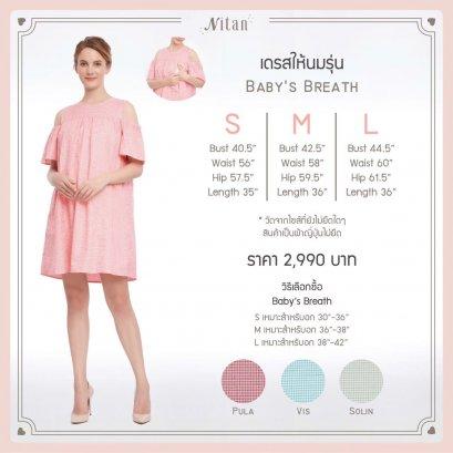 Nitan - Baby's Breath