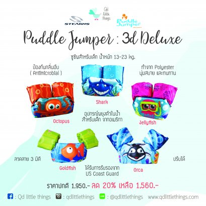 Puddle Jumper : 3d Deluxe