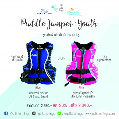 Puddle Jumper : Youth