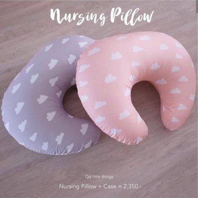 Qd Nursing Pillow + Case