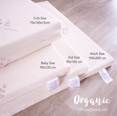 Qd Mattress - Organic