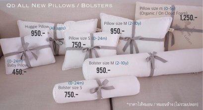 Qd Pillows & Bolsters