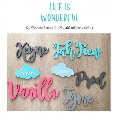 Qd Wooden Banner - Cloud