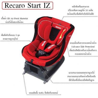 Recaro - Start IZ
