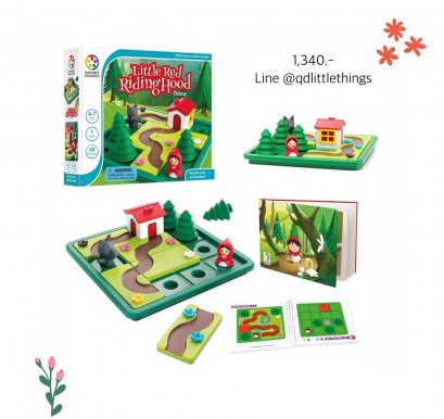 Smart Game - Little Red Riding Hoods