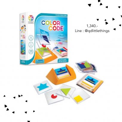Smart Game - Color Code