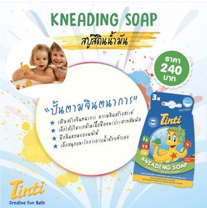 Tinti - Kneading Soaps Pack ( 3 pcs. )