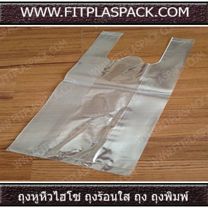 PP Shopping Bag (Standard Size) A
