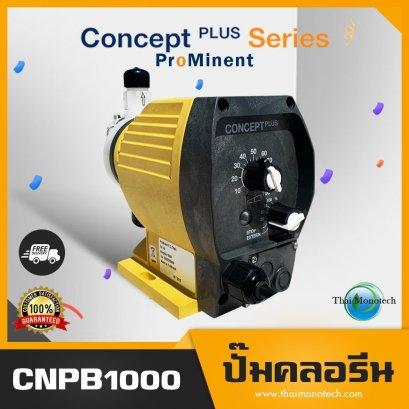 CNPB1000 ปั้มเคมีทนกรดเข้มข้นสูง ปั๊มคลอรีน ปั๊มจ่ายคลอรีน Prominent โพรมิแนนท์ Dosing Pump