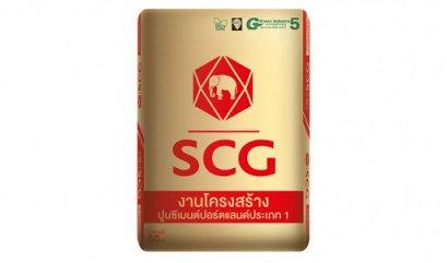 ปูนช้างแดง SCG