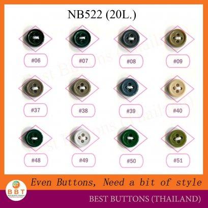 NB522(20L.)