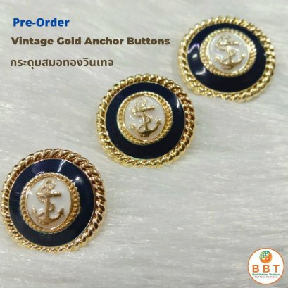 Gold anchor button