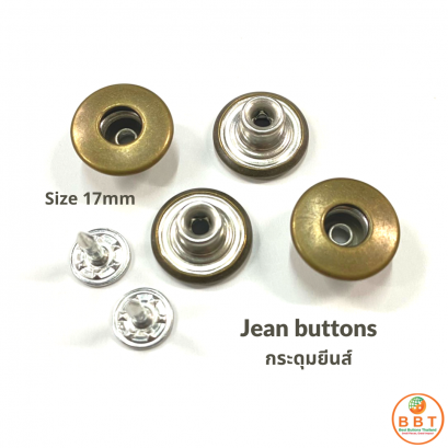 Button jeans donut gold