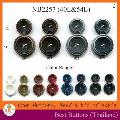 NB2257 (40L&54L)