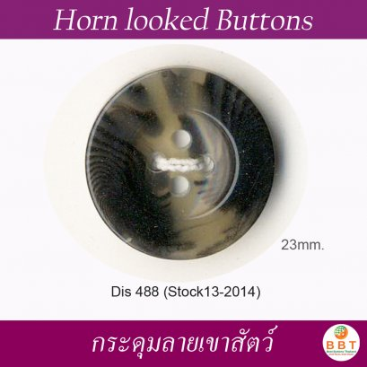 Horn Looked Buttons 23 mm