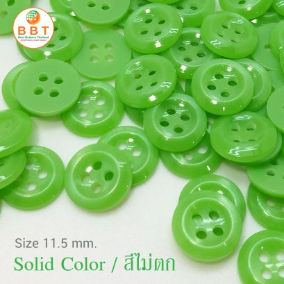 Green Shirt Buttons 11.5 mm