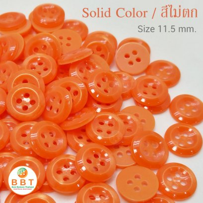 Orange Shirt Buttons 11.5 mm