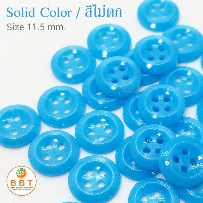 กระดุมเชิ้ตสีฟ้า 11.5 มิล