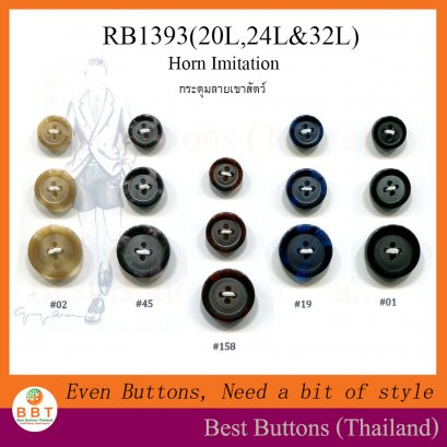 Best Buttons (Thailand) Co ,Ltd,- Button Maker in Thailand since 1960