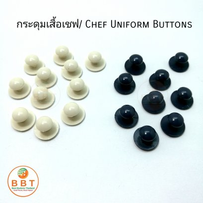 Chef Buttons