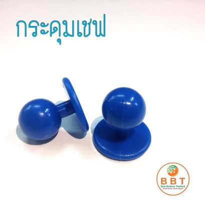 Chef Buttons (11.5 mm)