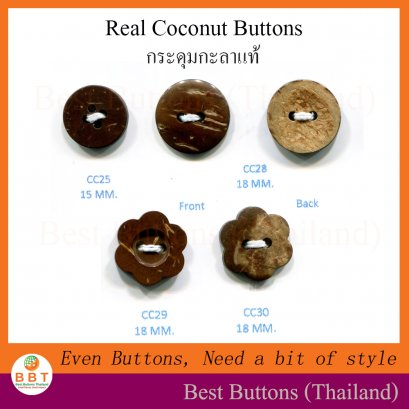 Real Coconut Buttons
