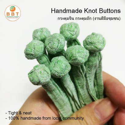 Chinese Knot Buttons