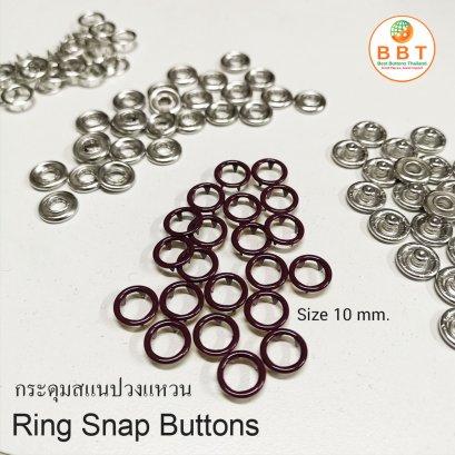 กระดุมสแนปวงแหวน