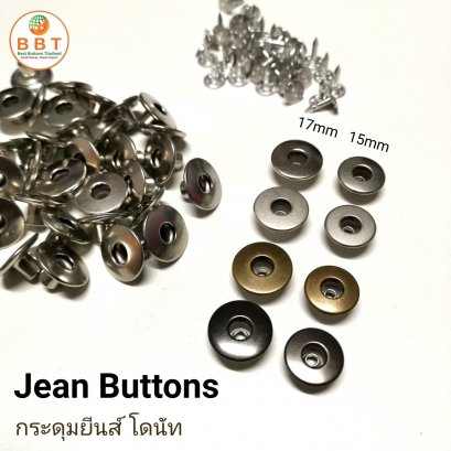 Jean Buttons 17 mm