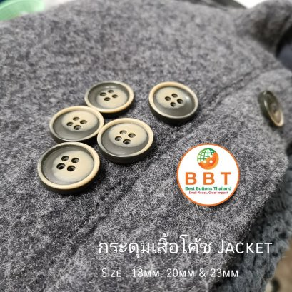 Two-toned coat and trouser buttons