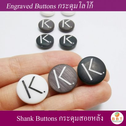 Colored Logo Buttons 20 mm