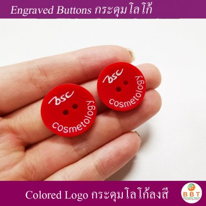 Colored Logo Buttons 23 mm