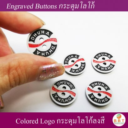 Colored Logo Buttons 18 mm