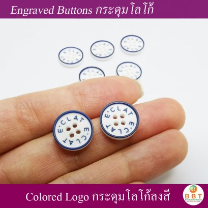 Colored Logo Buttons 12 mm