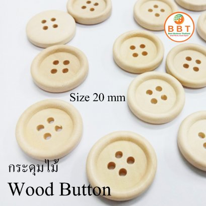 WOODBbuttons Size 20 mm