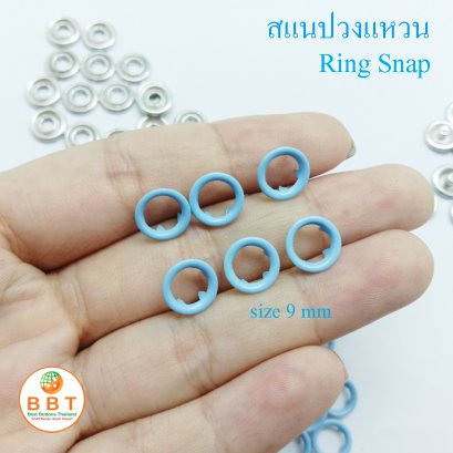 Blue Ring Snap Buttonห