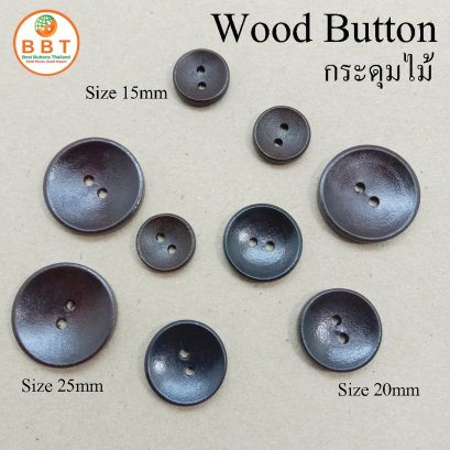 Wood Buttons 25 mm