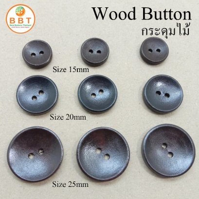 Wood Buttons 20 mm