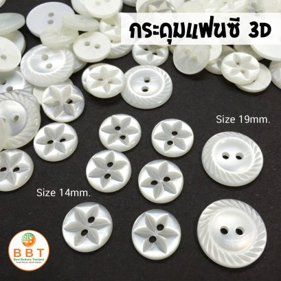 Pearl Buttons 3D