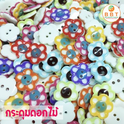 Flower Buttons Assorted