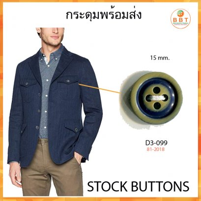 Navy Two Tone Button 15 mm