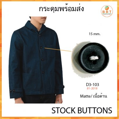 Matte Black Button 15 mm