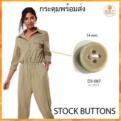 Kaki Button 14 mm