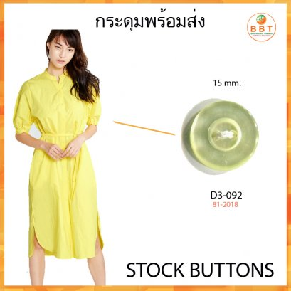 Yellow Button 15 mm