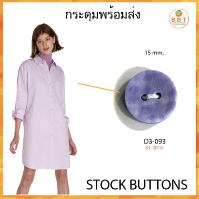 Marble Violet Button 15 mm